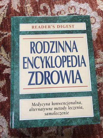 Rodzinna encyklopedja zdrowia