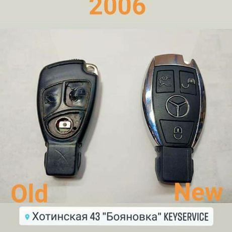 Виготовлення ключів для Mercedes Benz