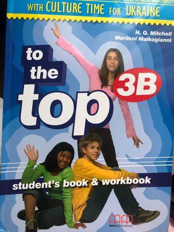 Книжка с английского to the top 3B НОВАЯ