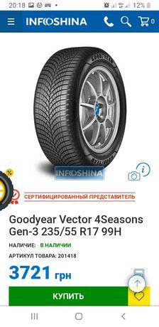1 НОВАЯ ЗИМНЯЯ всесезон ШИНА GoodYear 235/55 R17  Vector 4 Season