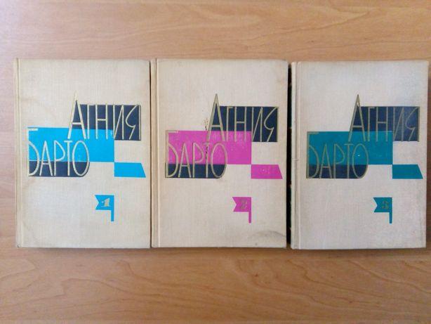 Агния Барто, собрание сочинений в трех томах