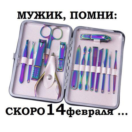 Маникюрный – педикюрный бюджетный набор из 15 инструментов в кейсе