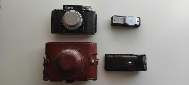 Fotoaparat Smena (Смена) powojenny 1953/1962