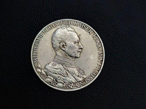 3 марки 1913 г. Пруссия. Серебро