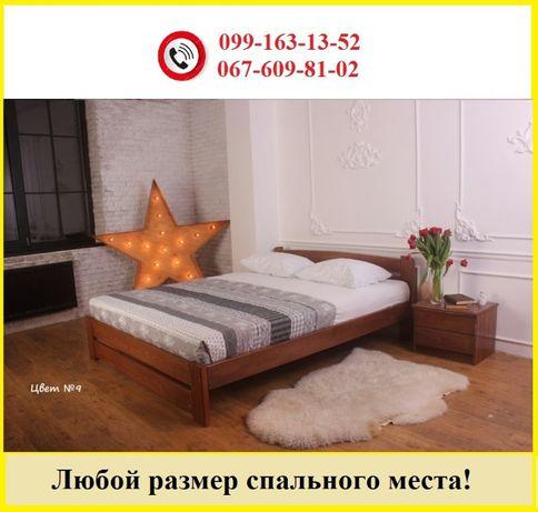 Кровать Standart New натуральное дерево сосна.Ліжко з сосни.Соснове