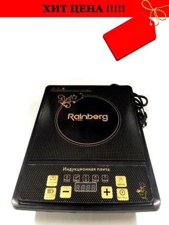 Плита кухонная настольная индукционная Rainberg RB-811
