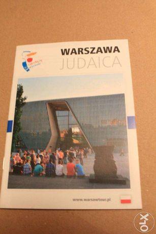 Warszawa-Judaica-informator-1043