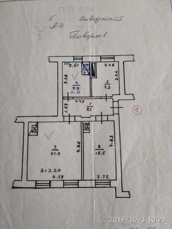 Продам или обменяю 2-х комнатную квартиру Конотопский р-н,с.Поповка