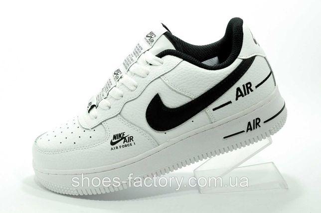 Белые кроссовки унисекс Nike Air Force 1 (Найк Аир Форс)
