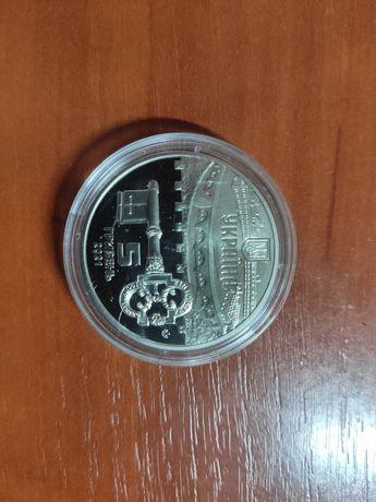 Монета Київська фортеця
