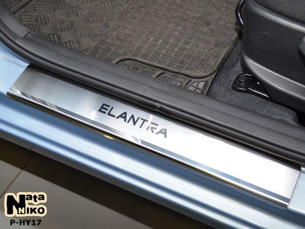 Накладки на пороги Hyundai Accent / Elantra / Tucson I10 i20 i30 IX35