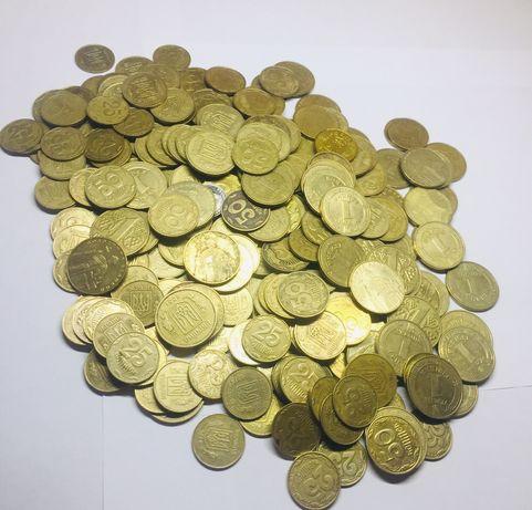 Монеты 25 копеек | 50 копеек | Гривна