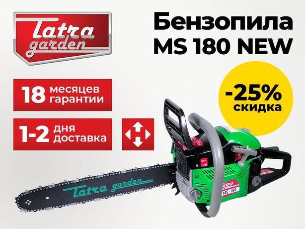 Бензо пила TATRA GARDEN MS 180 NEW | Мотопила по акции