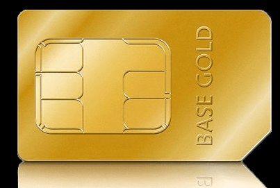 Золотой вип номер Vodafone