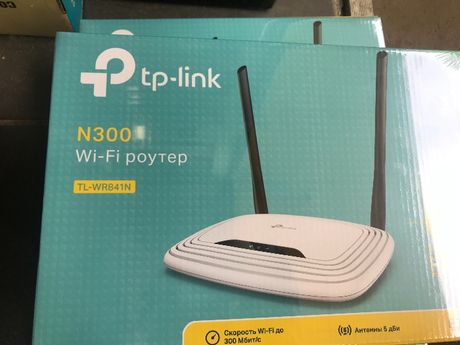Беспроводной маршрутизатор ( Роутер WiFi ) TP-LINK TL-WR841N