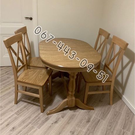 Кухонний комплект. Стіл та стільці. Кухонный комплект. Стол. Стулья.