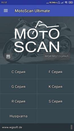 Скидання Сервіса на Мотоциклах BMW