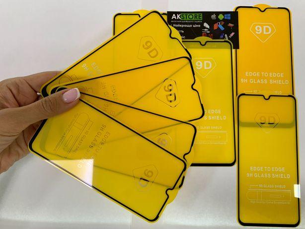 9D Защитное стекло для нa c Xiaomi mi Redmi note 9t pro lite