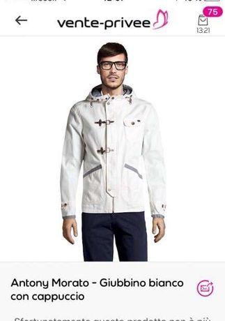 Куртка Антонио Морато