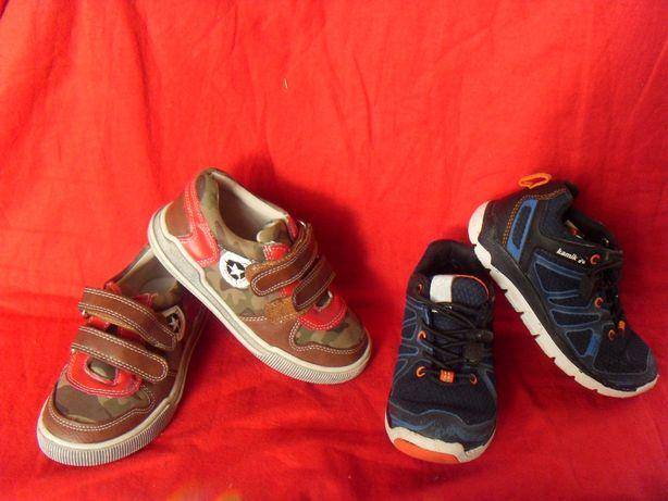 Кроссовки детские для мальчика для девочки - BOY-COT29; kamik-28