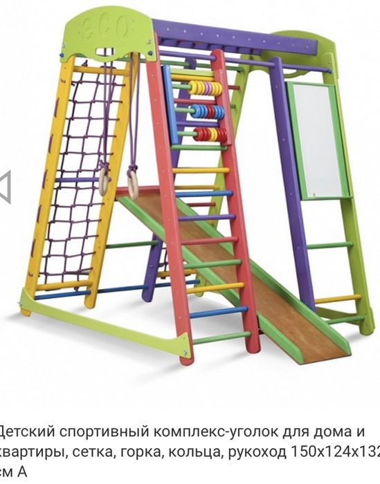 Детская площадка , игровая площадка Бровары - изображение 1