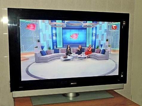 Плазменный телевизор Philips 50PF9631D/10