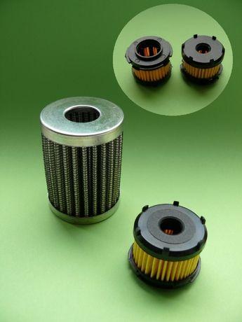 Комплект фильтров ГБО 4 поколения BRC