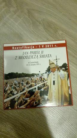 Jan Pawel II z mlodzieza świata Film DVD