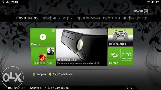 Прошивка Xbox 360 и PS3 ( включая PS3 Super Slim )