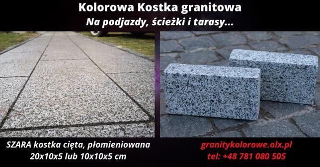 Kostka brukowa granitowa SZARA cięta 20x10x5 lub 10x10x5 WYPRZEDAŻ