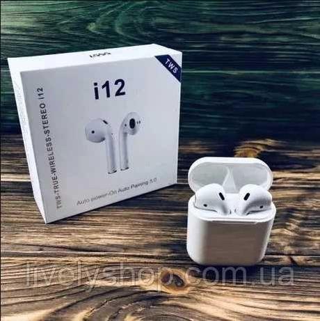Беспроводные наушники TWS i12 5.0 Bluetooth сенсорные
