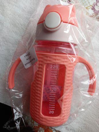 Большие поильники поильник бутылкановая с трубочкой чашка непроливайка