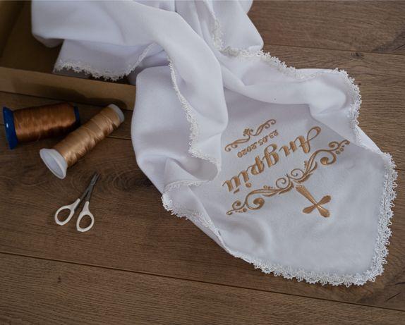 Крижма іменна з флісу для хрещення. Крыжма именная флисовая