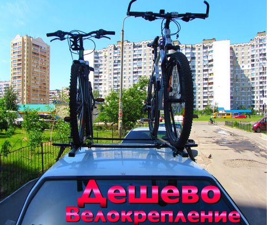 Велокріплення, Автобагажник для велосипеда, велобагажник, крепление