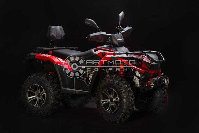 Квадроцикл LINHAI 400 ATV-D 4х4 Новый в Наличии есть Рассрочка