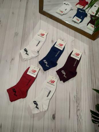 Носки New balance, Puma, Nike.