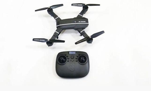 Трюки в воздухе, Квадрокоптер RC DRONE, WiFi камера