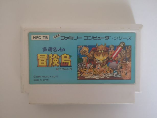 Adventure Island Pegasus Famicom Gra Oryginał