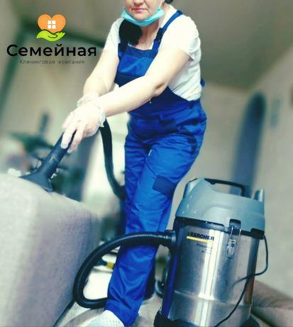 Профессиональная уборка квартир домов офисов, мойка окон +Дезинфекция!
