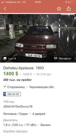 Daihatsu applause