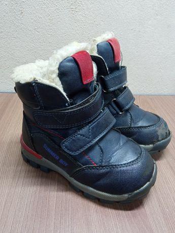 Безкоштовно дитячі зимові чобітки черевики