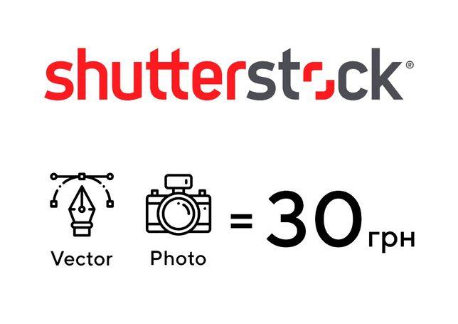 Скачаю фото, вектор с Shutterstock и других