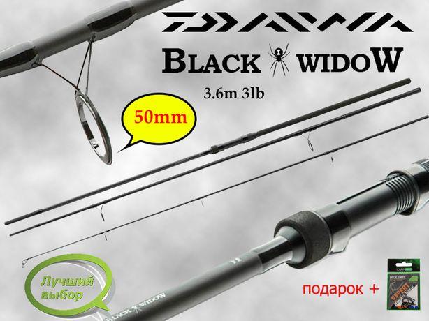 Карповое удилище Daiwa Black Widow 3.60м 3lb 40мм 3-х секц. + ПОДАРОК