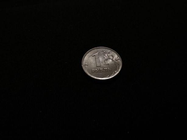 Moneta 1 Rubel 2009r. Rosja