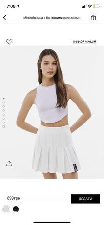 плиссированная теннисная белая юбка бершка