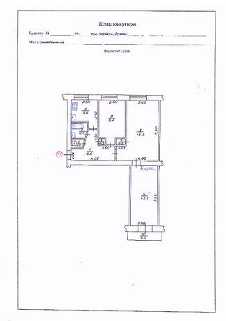 Продам 3-кімнатну квартиру по пр.Перемоги