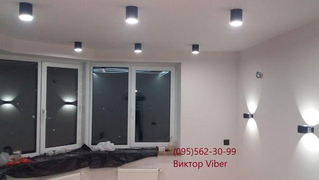 Электрик Позняки, Харьковский. ПРАЙС