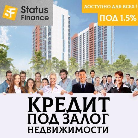 Кредит от частного инвестора. Под залог недвижимости и авто