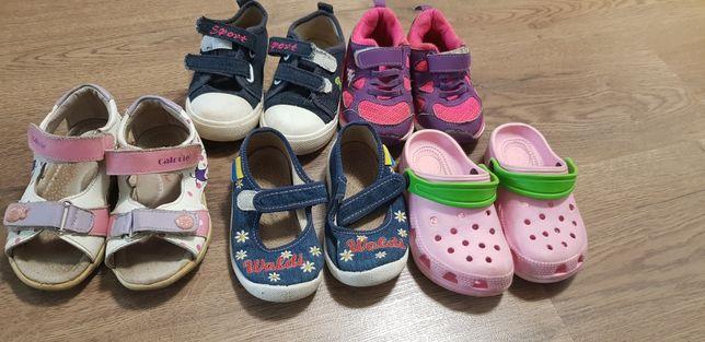 Пакет взуття для дівчинки
