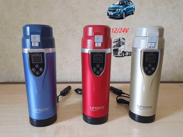 Автомобильная кружка,термос,чайник 12/24 вольт от прикуривателя